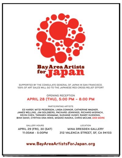 BayAreaArtistsForJapan_Poster2