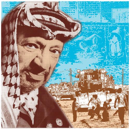 Arafat_bm_ht