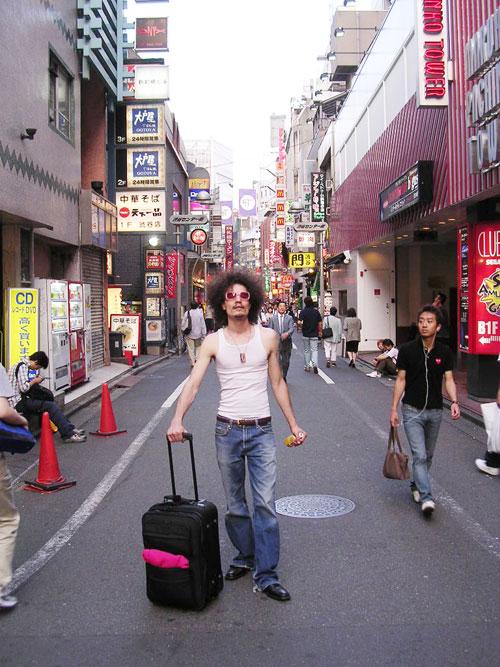 View my first Tokyo photo album