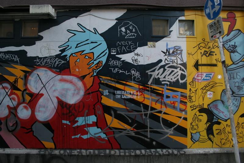 Tokyo_street_art_and_funky_stuff_30